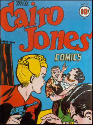 Cover of Cairo's only comic book. Artist: Bob Oksner.